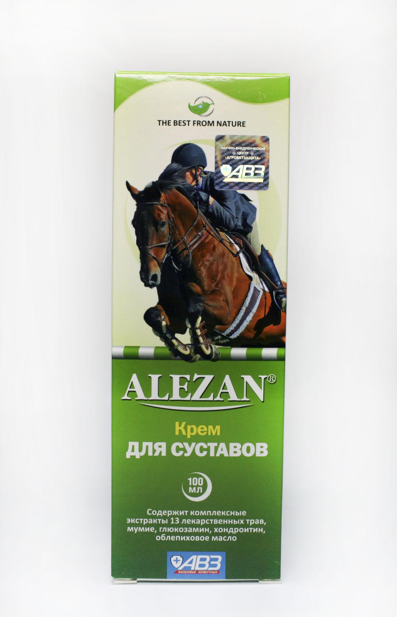 Применение лошадиных средств из серии Алезан Alezan для суставов